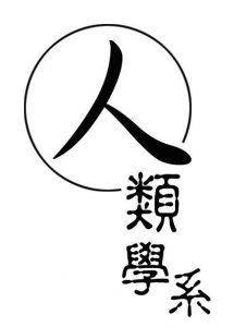 ch-u-of-hk
