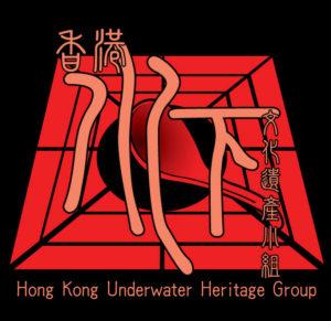 hkuhg-logo