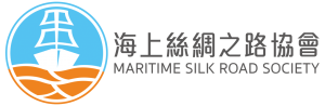 Maritime Silk Road Society